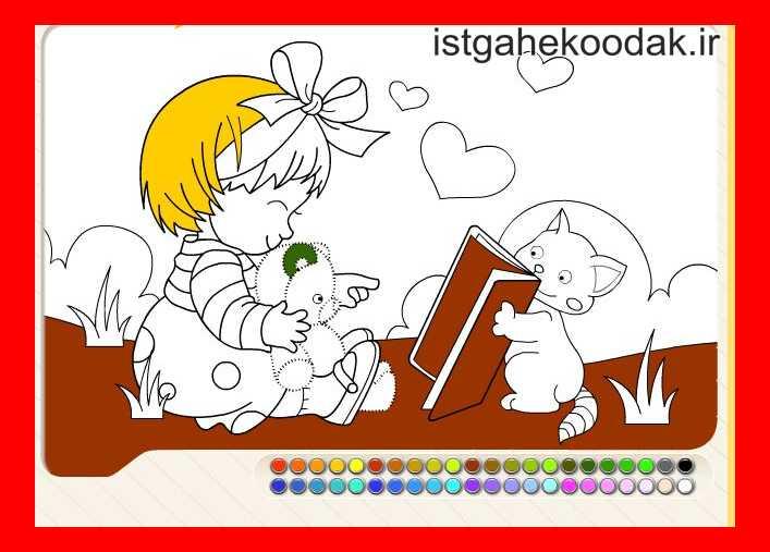 برنامه نقاشی کودکانه