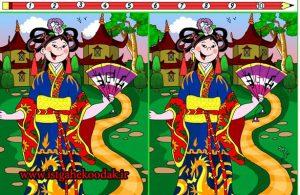 10-ekhtelaf-ax-300x195 10 اختلاف را بین دو تصویر پیدا کن
