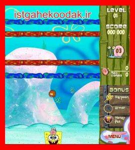 spong-bob005-269x300 بازی فلش آنلاین باب اسفنجی Deep sea smashout