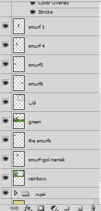 smurf-layers-istgahekoodak.ir_ دانلود تقویم کودک psd اسمورف