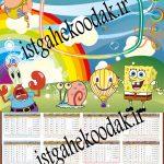 تقویم لایه باز باب اسفنجی سال 95