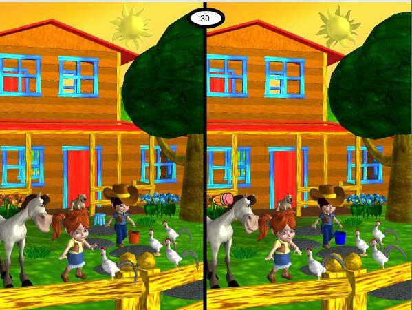 اختلاف بین دو تصویر