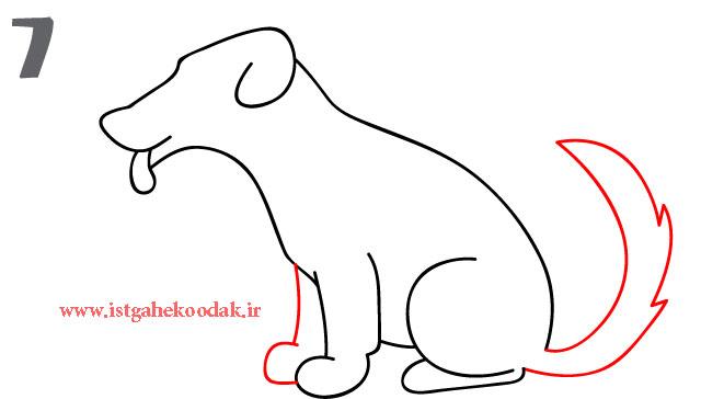 072 آموزش نقاشی رسم یک سگ