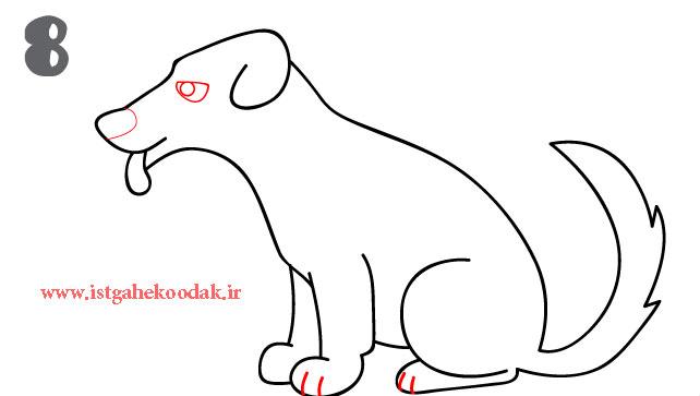 آموزش نقاشی رسم یک سگ