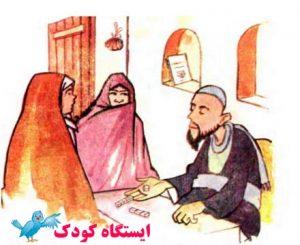 alimardankhan-02-istgahekoodak.ir_-300x245 دانلود نوار قصه قدیمی علیمردان خان به صورت صوتی mp3 و کلیپ