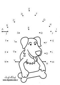 doghouse01-212x300 دانلود و بازی