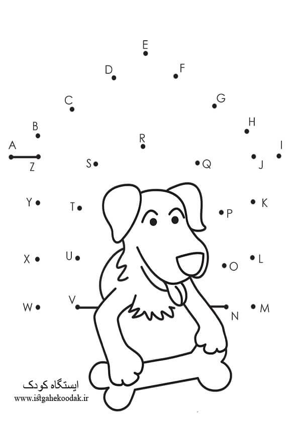 doghouse02 نقاشی لانه سگ زیبا با نقاشی نقطه به نقطه حروف انگلیسی