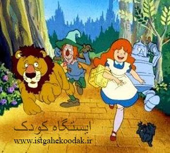خلاصه داستان جادوگر شهر اوز