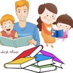 کتابخوان بودن والدین