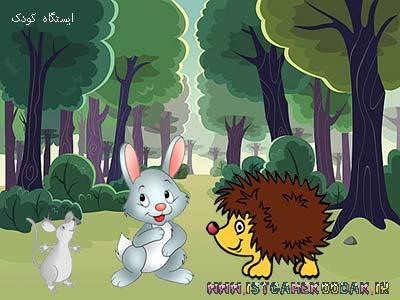 عکس کارتونی جنگل و حیوانات
