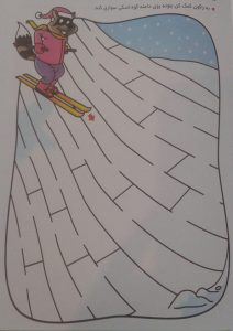 puzzle41-212x300 هزار توی اسکی سواری راکون برای خردسالان و کودکان