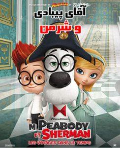 Peabody21-244x300 دانلود و بازی