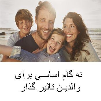 خانواده