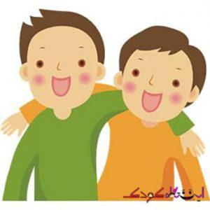 Friendship1-300x300 7 شعر کودکانه در مورد دوستی برای خردسالان و کودکان