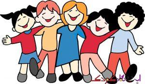 Friendship3-300x174 7 شعر کودکانه در مورد دوستی برای خردسالان و کودکان