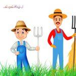 عکس کارتونی برادر بزرگتر برادر کوچکتر کشاورز