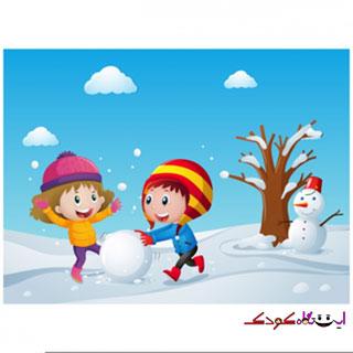 شعر کودکانه درباره برف