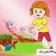 ترانه کودکانه هفت سین
