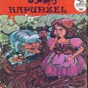 کتاب داستان راپونزل
