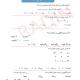 سوالات ریاضی پنجم ابتدایی