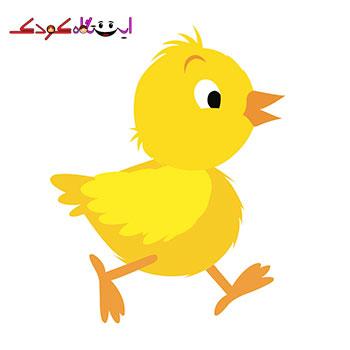 Chicken84 ایستگاه کودک