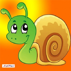 snail025-300x300 ایستگاه کودک