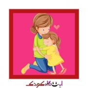 عکس کارتونی مادر و دختر